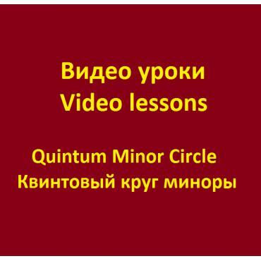 Quint Circle Minor